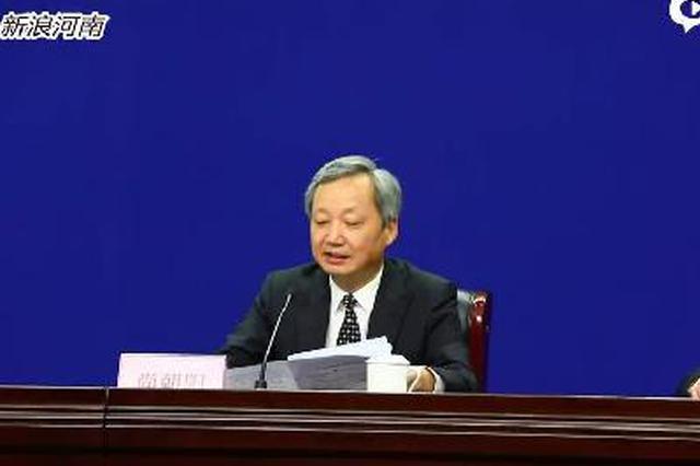 第26届信阳茶文化节新闻发布会在郑州举行