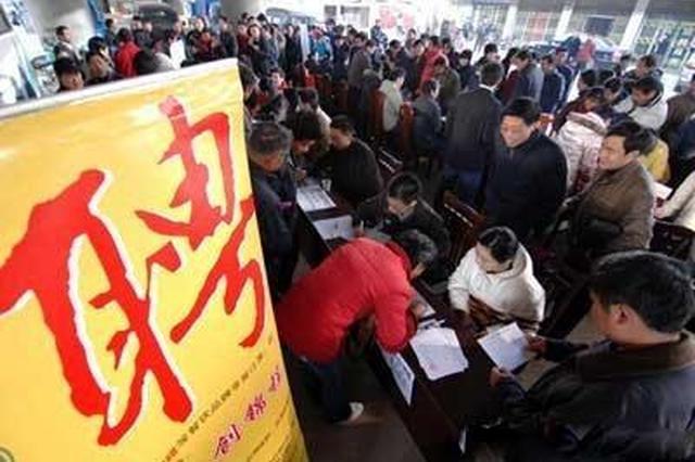 郑州本周六有场户外招聘会 供岗3800多个