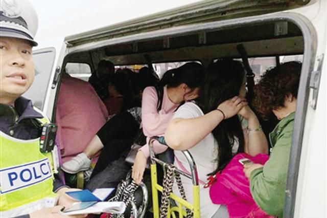 河南今起全省高速严查七种违法 重点整治五类车辆