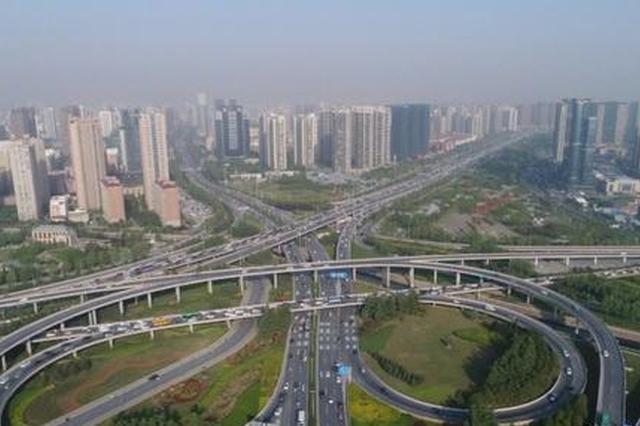 高清航拍郑州中州大道早高峰 车流如织(图)