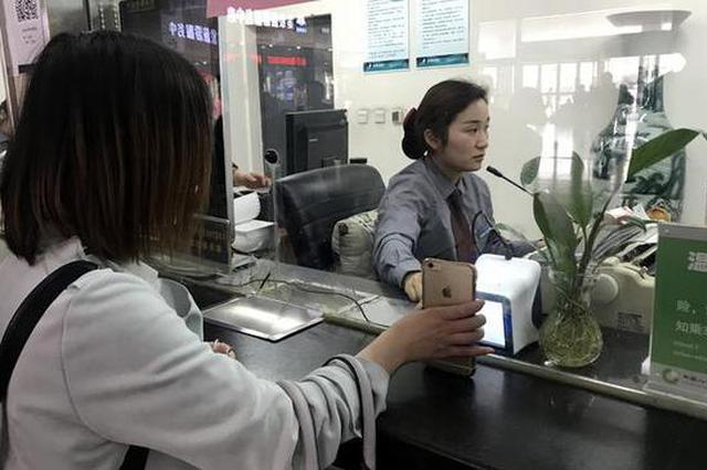 郑州各汽车站购票可扫码支付啦