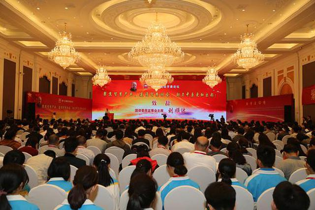 """三年内 郑州将有2万家庭用""""可见光""""上网"""