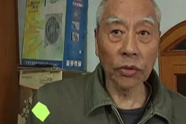 误入收藏局 郑州一老人被骗得倾家荡产