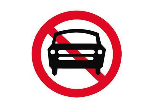 五一洛阳车辆继续限行 交警提醒重点景区绕行路线