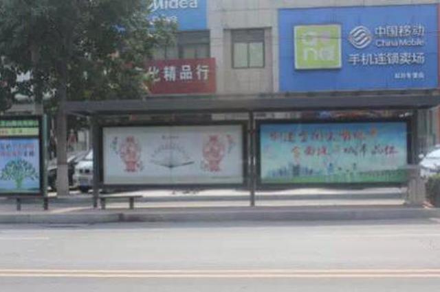 郑州这条路要建19处公交港湾站台 6月底建成