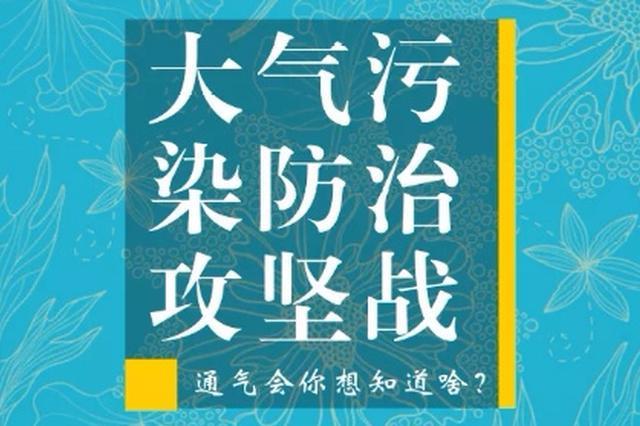 郑州198家问题企业被通报 企业名单被曝光