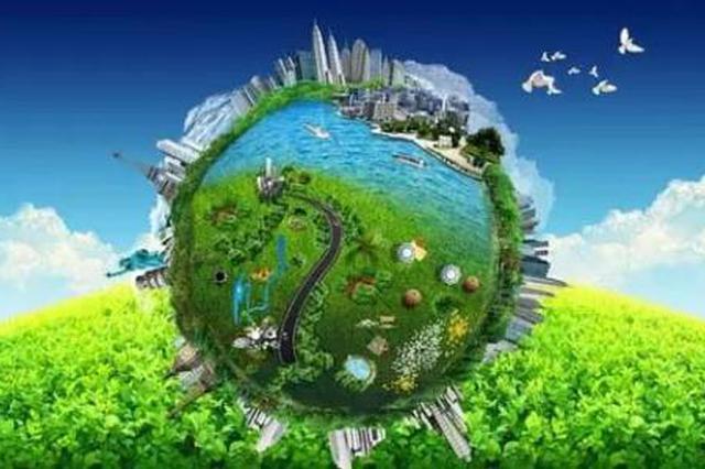 河南绘出绿色制造体系路线图