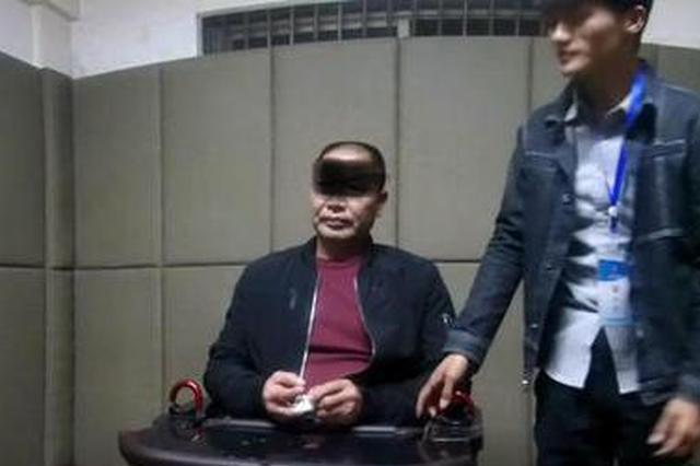 荥阳男子杀人逃亡24年 被抓时说终于解脱了