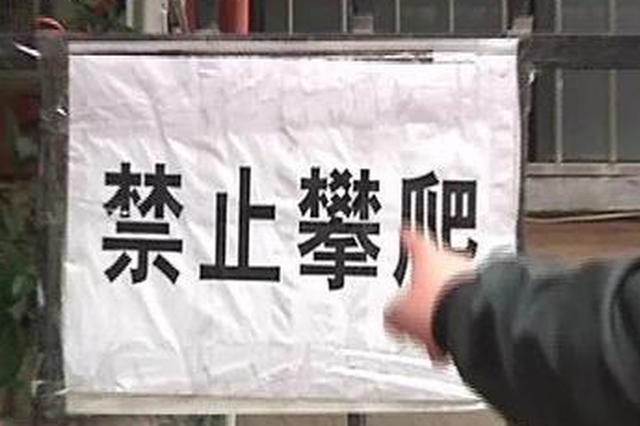 郑州12岁男孩脖子被护栏扎穿 拔出后满身是血