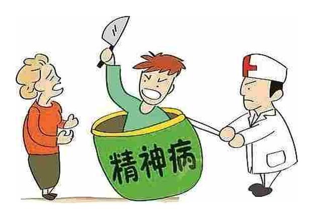 精神病人被病友打伤 许昌某医院担全责赔11万