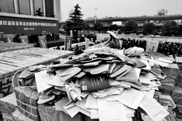 全国扫黄打非考评河南第6名 集中销毁一批非法出版物