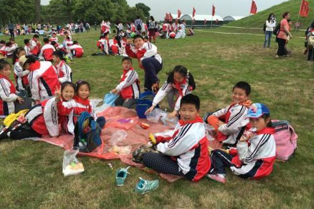 河南尝试研学旅行 公布中小学实验区实验校名单