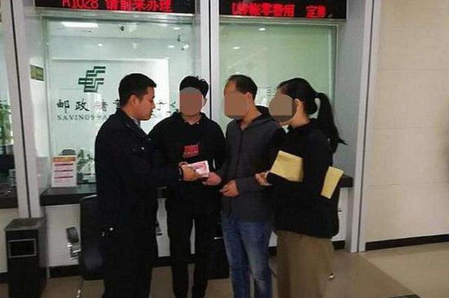 漯河老汉银行转账输错卡号 3万块钱进了别人口袋