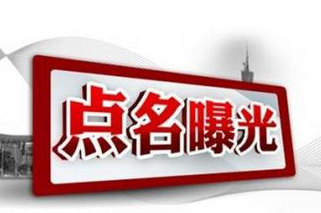 济源通报4起干部严重违纪违法案例 医院收受药品回扣