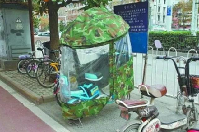 电动车上这东西超危险 郑州有人因它丧命 一定要注意