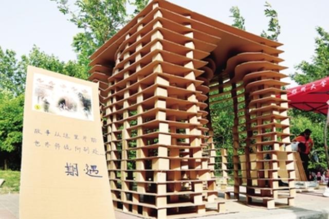 组图:河南高校学生搭建纸房子 展示建筑艺术