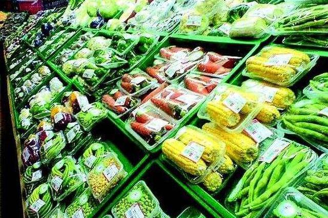 """郑州本周""""菜篮子""""价格稳定 蔬菜价格正常波动"""