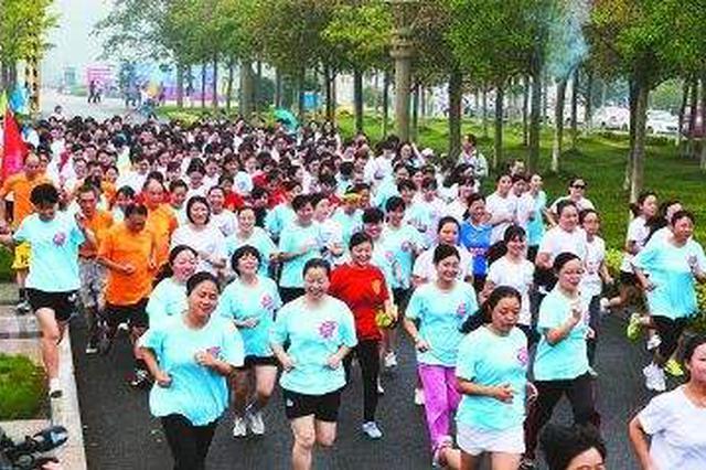 郑州迎来全民健身月 73项赛事掀起全民健身热潮