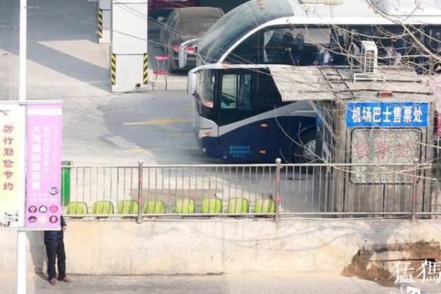 往返郑州机场与市区 这份公共交通路线指南请收藏