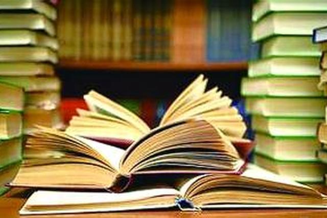 河南四类英雄子女享教育优待 高考可降低20分投档