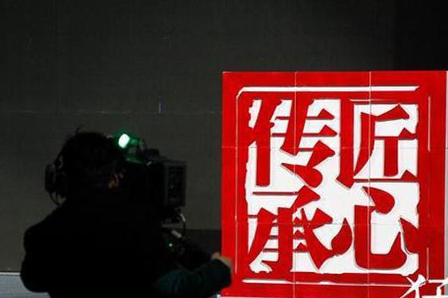 河南新增43位国家级非遗代表性传承人 一起来看名单