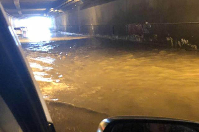 郑州陇海高架紫荆山路隧道双向积水 请提前减速