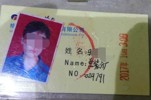 郑州在校生实习时身亡 工厂救治不当被判赔35万