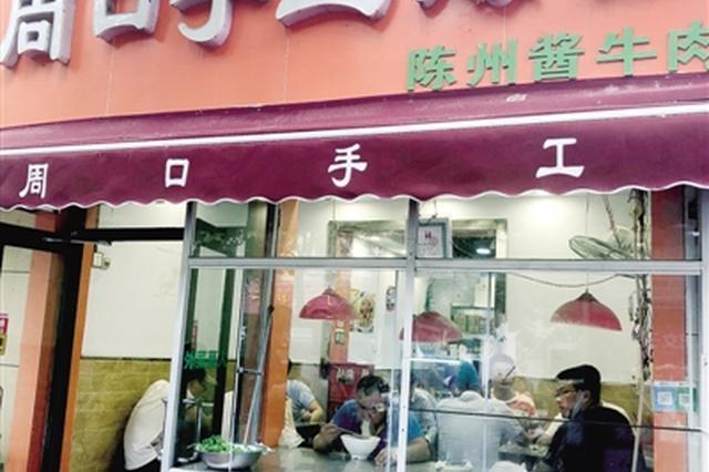 占道经营不整改 郑州这家饭店被零口供强制执行