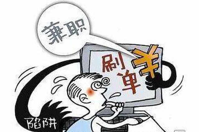 禹州女子网站刷单被骗欲寻短见 民警将其救下