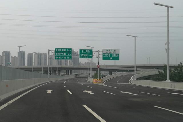 好消息!郑州东三环与北三环高架今日实现全互通