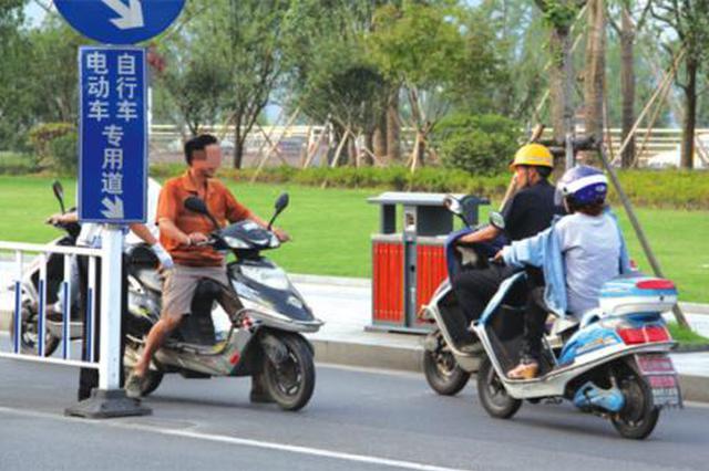 电动自行车最新国家标准出台 最高时速不超25公里