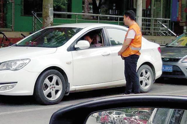 壮士断腕!郑州停管中心全力整治省医周边停车乱收费
