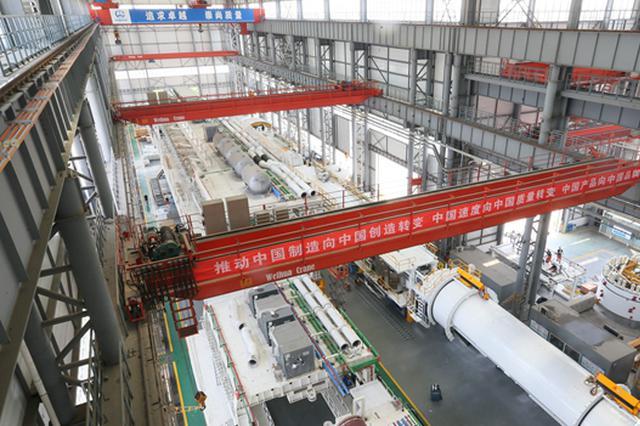 5月份河南规模以上工业增加值增7.7%