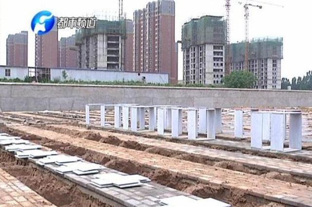 郑州一新建小区紧挨公墓 晚上小孩不敢出门(图)