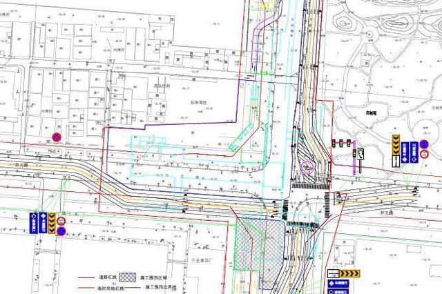 郑州这个路口由于地铁施工通行有变 施工时间16个月