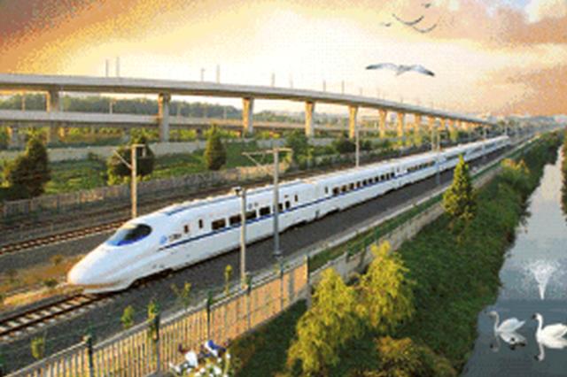 端午节放假通知发布 郑州到各省市最快高铁信息集纳