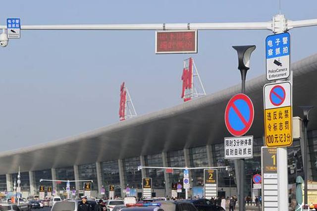 旅客赶飞机遇堵车 郑州机场紧急预案帮助顺利登机