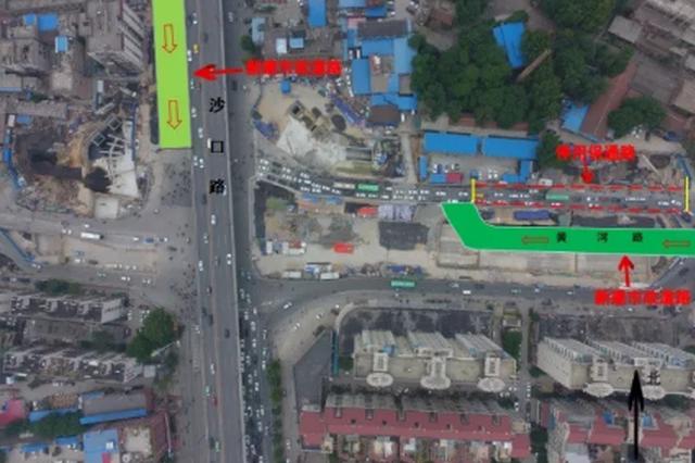 注意!郑州地铁5号线施工 黄河路沙口路通行方式有变