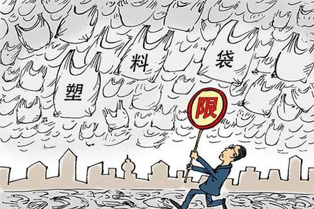 """""""限塑令""""实施10周年 郑州市开展""""限塑""""专项整治"""