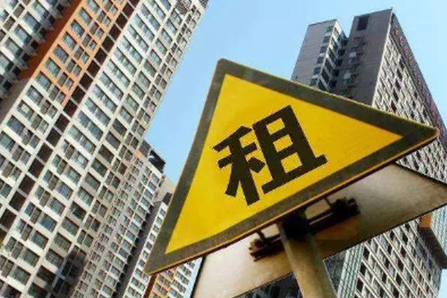 """郑州宣布""""租购同权"""" 租房也能上名校 长租时代来临"""