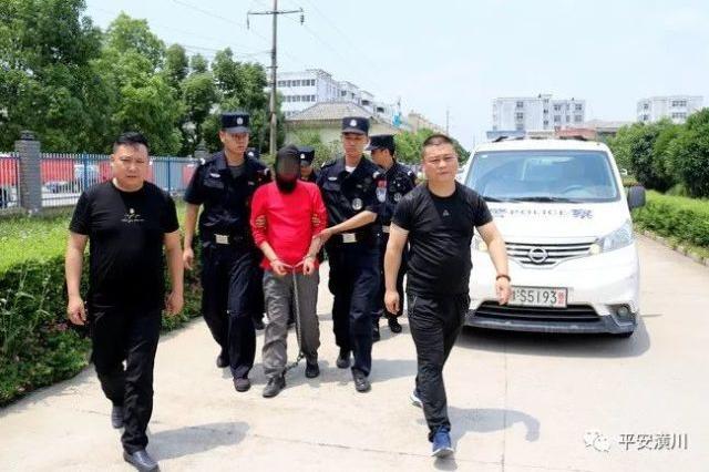 潢川一对母女被人杀害 犯罪嫌疑人潜逃近14年后被抓