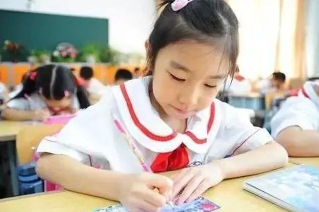 濮阳中小学招生最新政策公布 家长们关心的事都在这