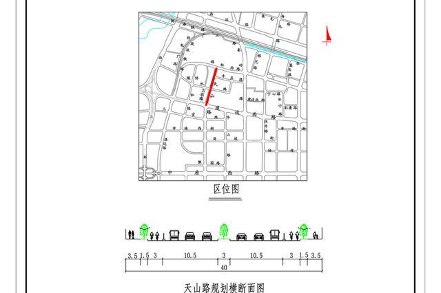 郑州西区将新增一条城市次干路 快来看看是哪里