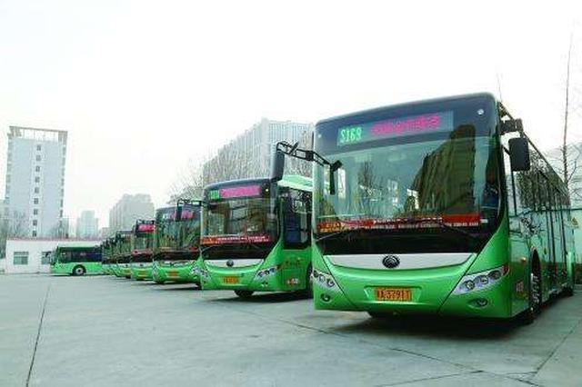 注意!5月26日起郑州多条公交线路进行调整撤停