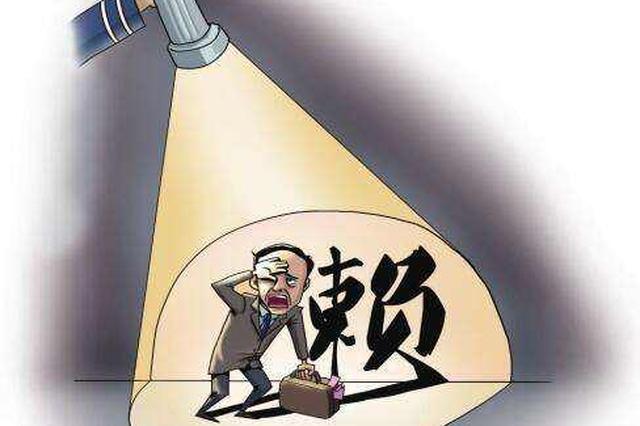 """郑州一""""老赖""""阻碍法院执行 执行干警最终讨回执行款"""
