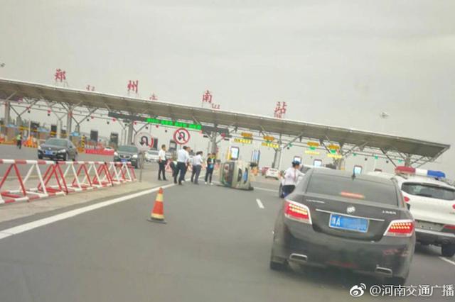 郑州南站交通事故处理完毕 恢复通行