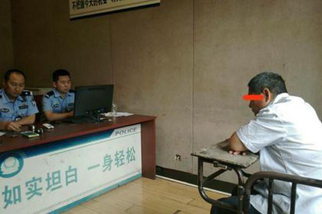 视频监控助力追踪 郑州警方24小时抓获盗车嫌疑人