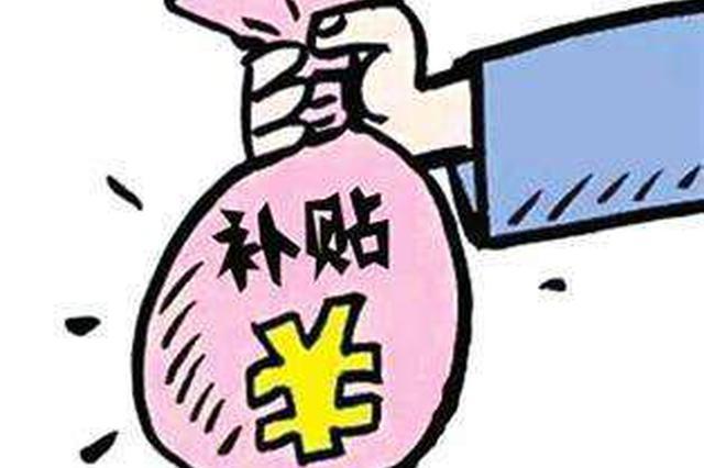 郑州市技师补贴第三批发放名单出炉
