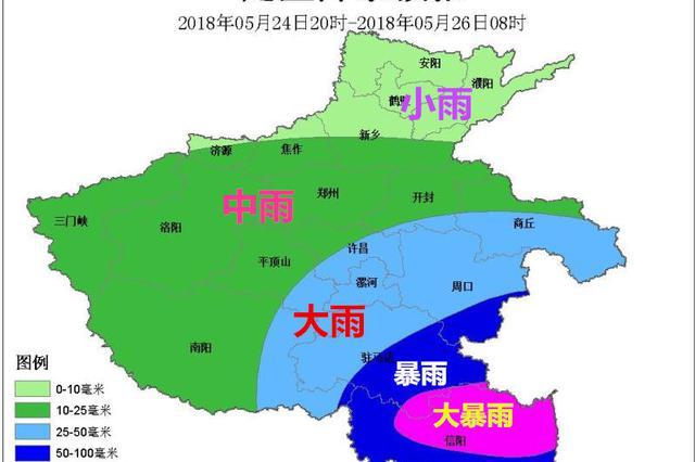 注意!24日夜间-25日豫东南部分地区仍有暴雨