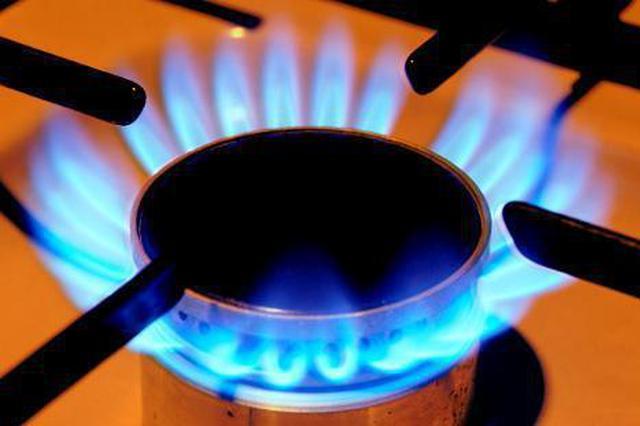 6月10日起居民用气门站价格调整 各地调价前须听证